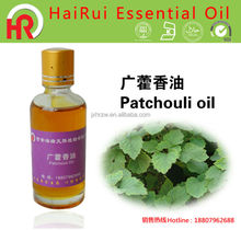 bulk natural patchouli essential oil