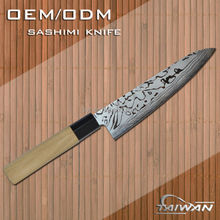Japanese High carbon steel chef knife