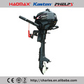 outboard engine F4BMS( Four stroke,Back control. Manual start, 4HP,Short shaft)