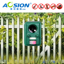Aosion outdoor hot sale eco-friendly products solar animal repeller pest control products