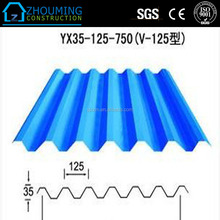 lightweight corrugated galvanized profile steel roof for shed