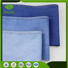 New design twill fr fabric cotton denim with low price