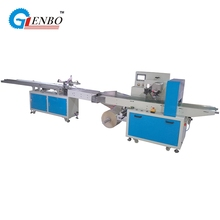 High speed ice cream cup counting and packing machine
