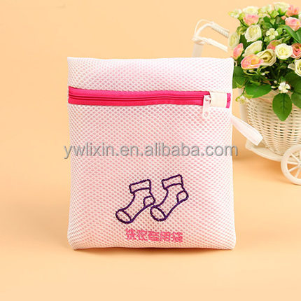 Custom various kinds sandwich mesh Laundry wash bag for blouse, hosiery, stocking,underwear, bra and lingerie