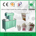 Disposable PE coated paper lunch box making machine