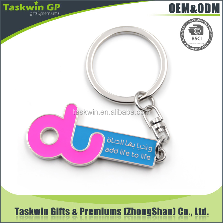 Custom design metal keychain with kering for promotional