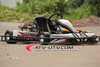Hot Selling 160cc 6.5hp adult pedal go kart