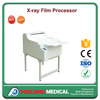 Automatic and manual X-ray film processor