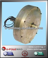 powerful Chinese selling magnetic motor