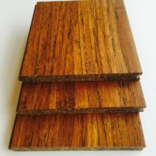 Strand woven handscraped walnut bamboo flooring