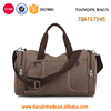 japan travel trolley bag 2015