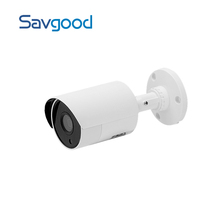 Dahua CCTV products HDCVI AHD 1080p IR security camera HAC-HFW1200SL
