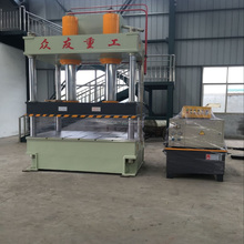 Four column YQ32 -250 ton hydraulic press machine manufacture in south africa