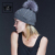 Raccoon fur pompom wool winter knitted beanie hat wholesale china