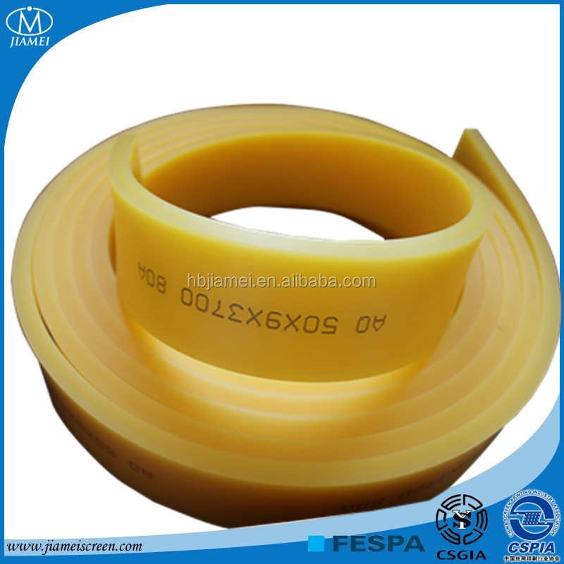 China manufacturer screen printing rubber squeegee of printer part