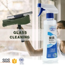 2018 Urgest Portable Auto and Home Glass Cleaner