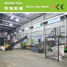 Waste plastic PP PE HDPE film/bag graunlating pelletizing recycling line