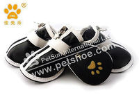 2013 JML Indoor Dog Shoes,PU leather Indoor Dog Boots ,soft boots with Zipper,X702,Black color