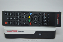 tocomfree s928s full hd dvb-s2 humax satellite receiver free iks sks