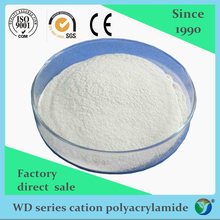 Enjoy high reputation at home and abroad clay antiswelling agent 30% cationic praestol