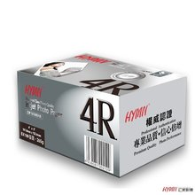 4x6 premium rc glossy photo paper inkjet paper, support oem