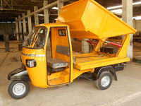 Three Wheel Dumper