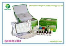 LSY-30027 Chicken fowl typhoid and pullorum disease elisa test kit