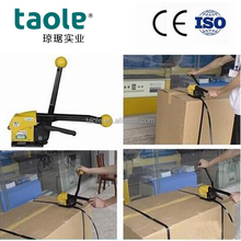 a333 manual sealless steel strapping tool for packaging