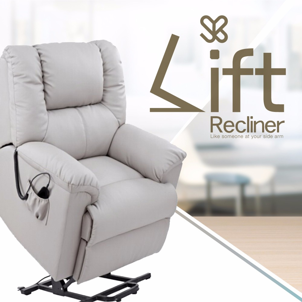Living Room Furniture Sofa Set Back Vibrator Electric Lift Chair Leather Recliner