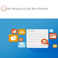 Face Recognition Big Data Platform System Software