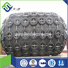 FLORESCENCE High Strength Pneumatic Rubber Fender
