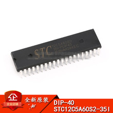 Direct insertion of STC12C5A60S2-35I-PDIP40 multi serial port 8051 single chip