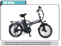 20 inch folding electric bike lithum battery e bike