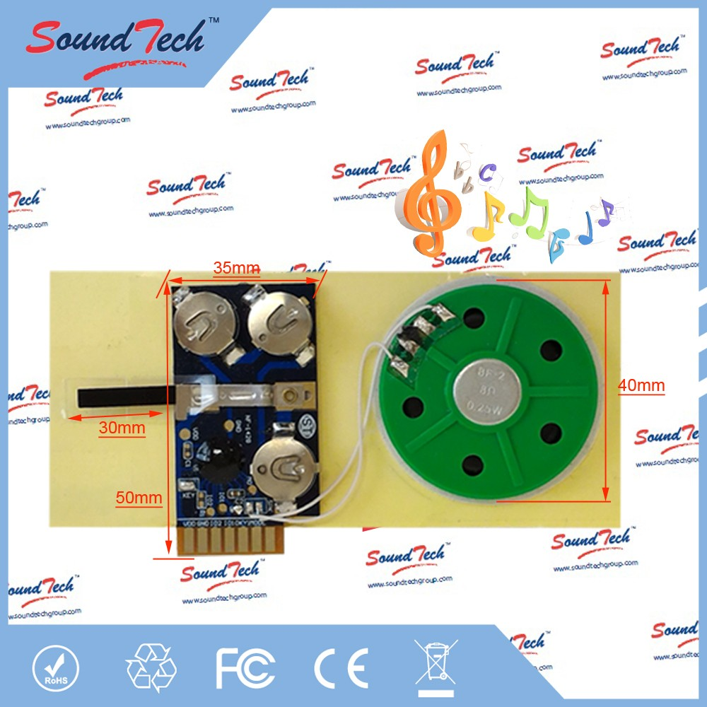 High quality logics Integrated Circuits greeting card sound module