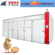 (EIFTPC-60480) Factory supply 60480 eggs automatic hatching machine