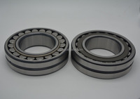 ORD China brand Spherical Roller Bearings 23036CC W33