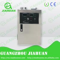 best price wall mounted ceramic industrial air freshener ozone machine