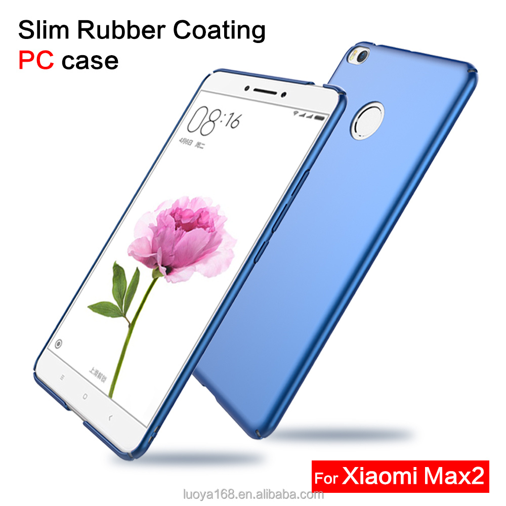 2017 New Item Shockproof scratch resistant Hard PC Plastic Shell Mobile Phone Cover For Xiaomi Mi Max2 Case Koolife Jans