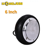 Top Seller Single Shaft Brushless Hub Motor 48V 6 Inch
