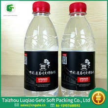 High Quality Custom Printed Plastic Bottle Label Printing