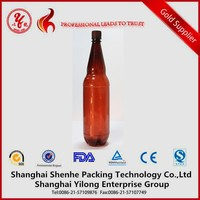 1000ml plastic beer bottle