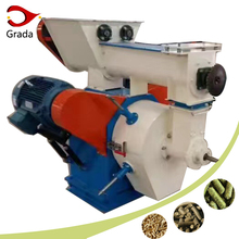 advanced pellet wood making machine/ring die chicken pellet mill