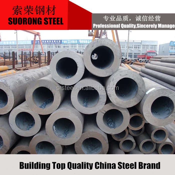 cold drawn seamless steel pipe and tube