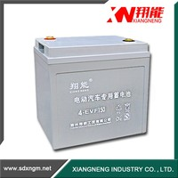 Long life 150ah 8v bike use gel rechargeable battery
