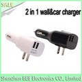 USA hot selling for iphone 7 iphone 6 wall and car charger has low price high quality