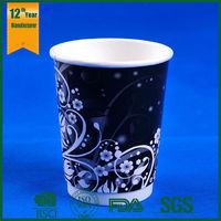 new model cup,wholesale double wall cup,cheap paper cups