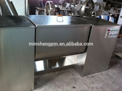 trough mixing machine, powder mixer, dough mixer