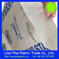 Plastic cement Bag,Cheap Plastic Bags,Polypropylene Woven Bags