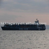 msk shipping lines tracking service