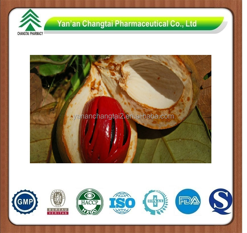 GMP factory supply Herb Myristica fragrans extract Myristicin